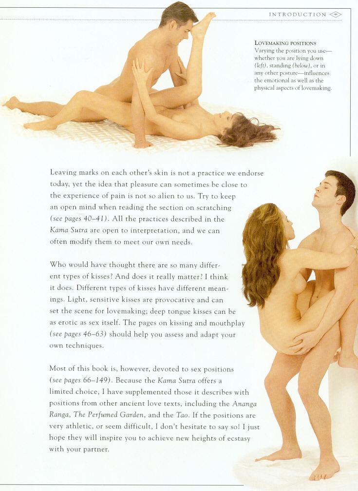 учебник секс фото